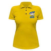 Женская футболка Поло - Украина - вперед!, отличный подарок купить со скидкой, недорого