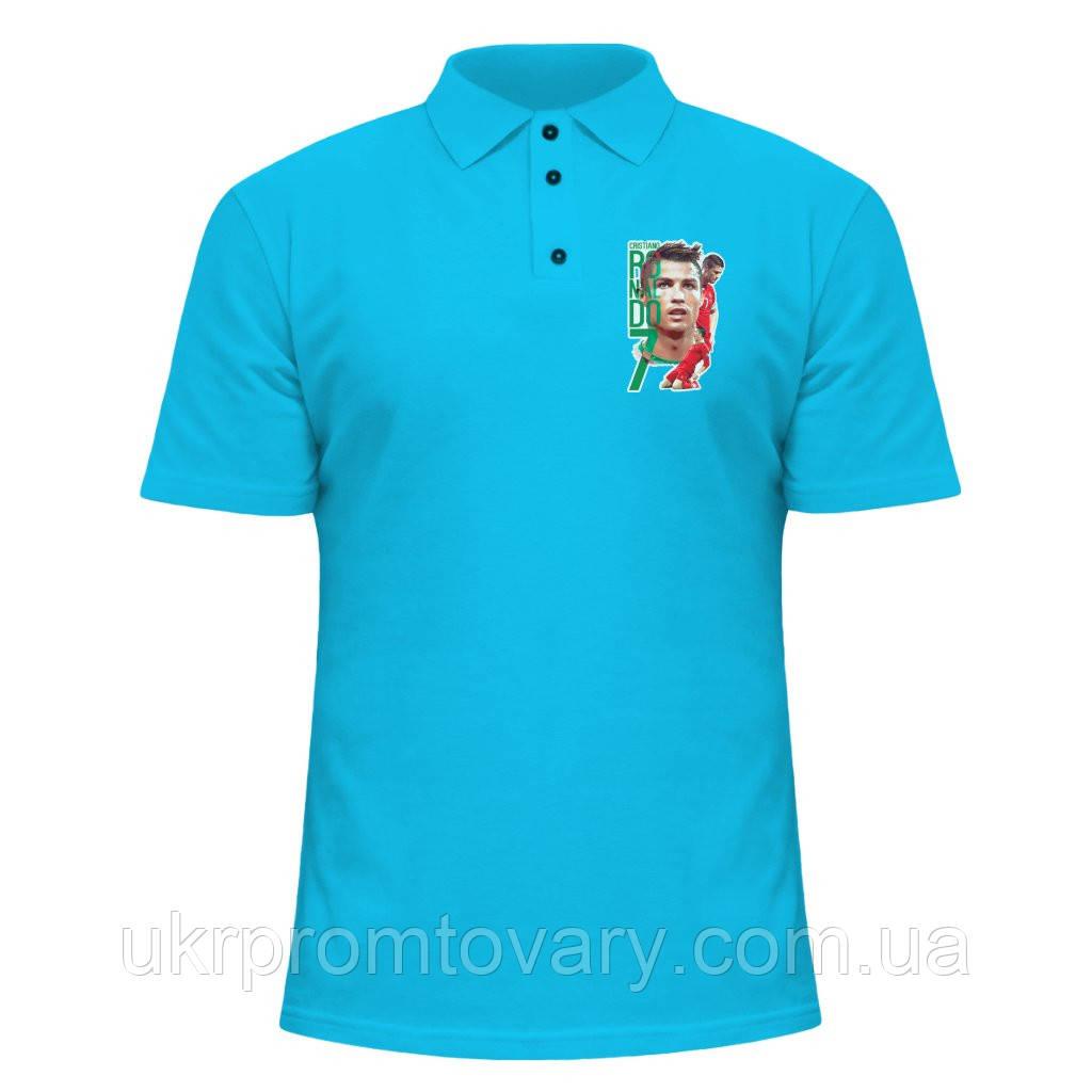 Мужская футболка Поло - Cristiano Ronaldo., отличный подарок купить со скидкой, недорого