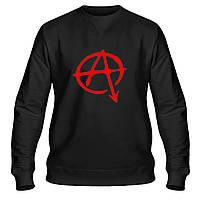 Свитшот мужской - Anarchy, отличный подарок купить со скидкой, недорого