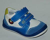 Детские кожаные кроссовки р.22 с усиленным носком мальчикам весна осень, стильные, удобные, легкие на липучках