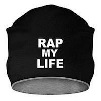 Шапка - Рэп моя жизнь, отличный подарок купить со скидкой, недорого