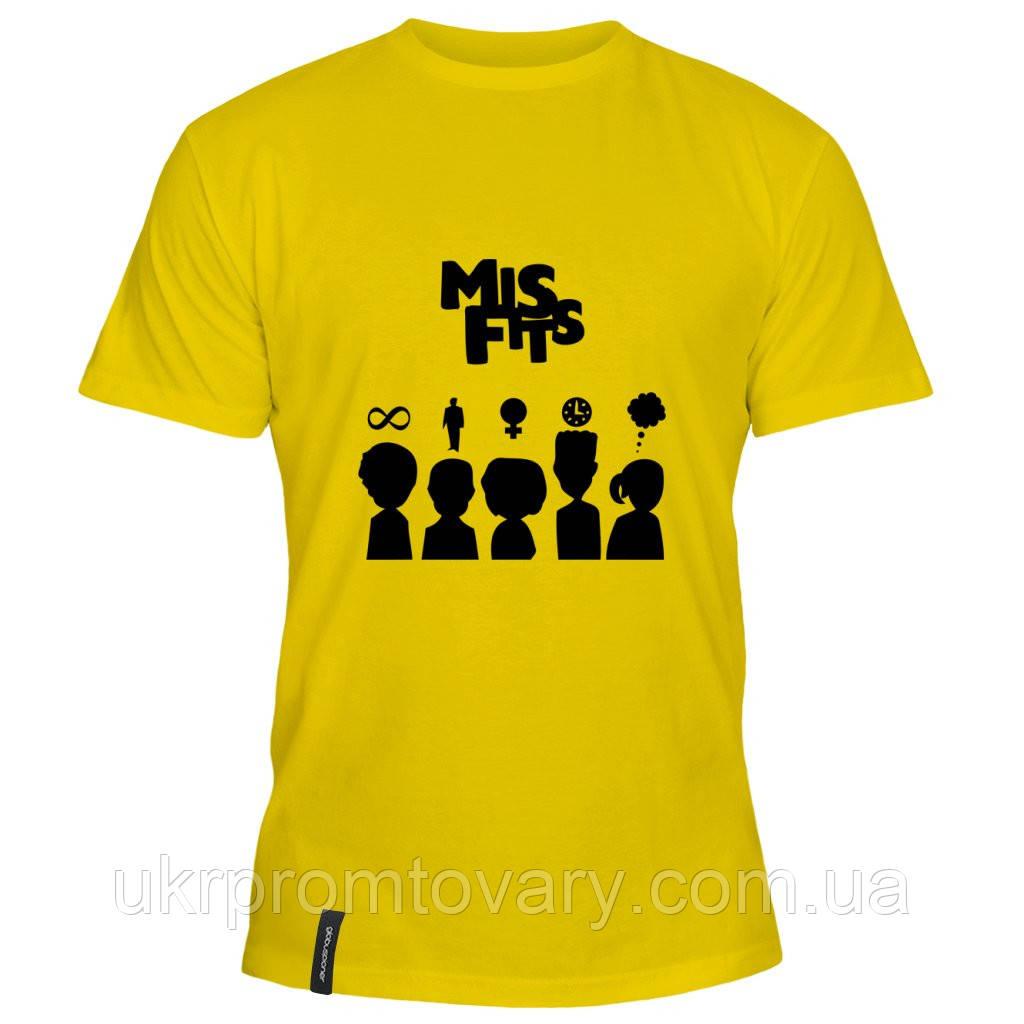 Мужская футболка - misfits, отличный подарок купить со скидкой, недорого