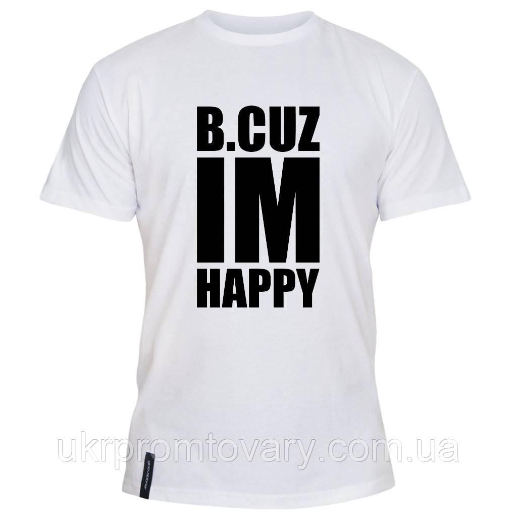 Мужская футболка - pharrell williams I HAPPY, отличный подарок купить со скидкой, недорого
