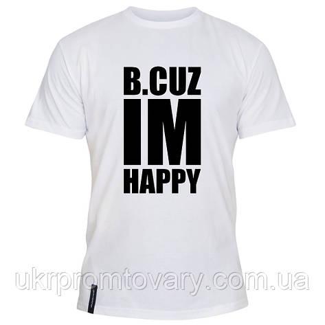 Мужская футболка - pharrell williams I HAPPY, отличный подарок купить со скидкой, недорого, фото 2