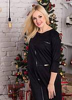Молодежное черное свободное укороченное замшевое женское  платье,украшенное декоративными швами.