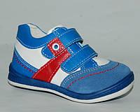 Детские кожаные кроссовки р.20-25 носок усилен мальчикам весна осень, стильные, удобные, легкие на липучках