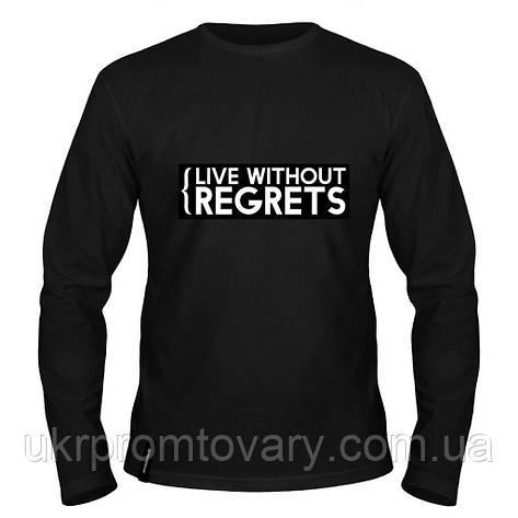 Лонгслив мужской - Live without regrets, отличный подарок купить со скидкой, недорого, фото 2