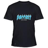 Мужская футболка - рассвет, отличный подарок купить со скидкой, недорого