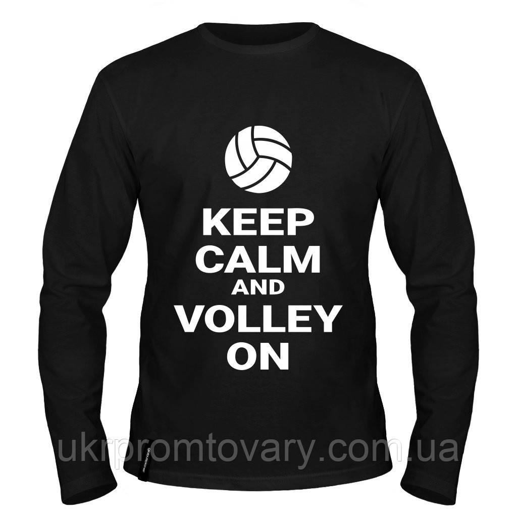 Лонгслив мужской - Keep calm and volley on, отличный подарок купить со скидкой, недорого