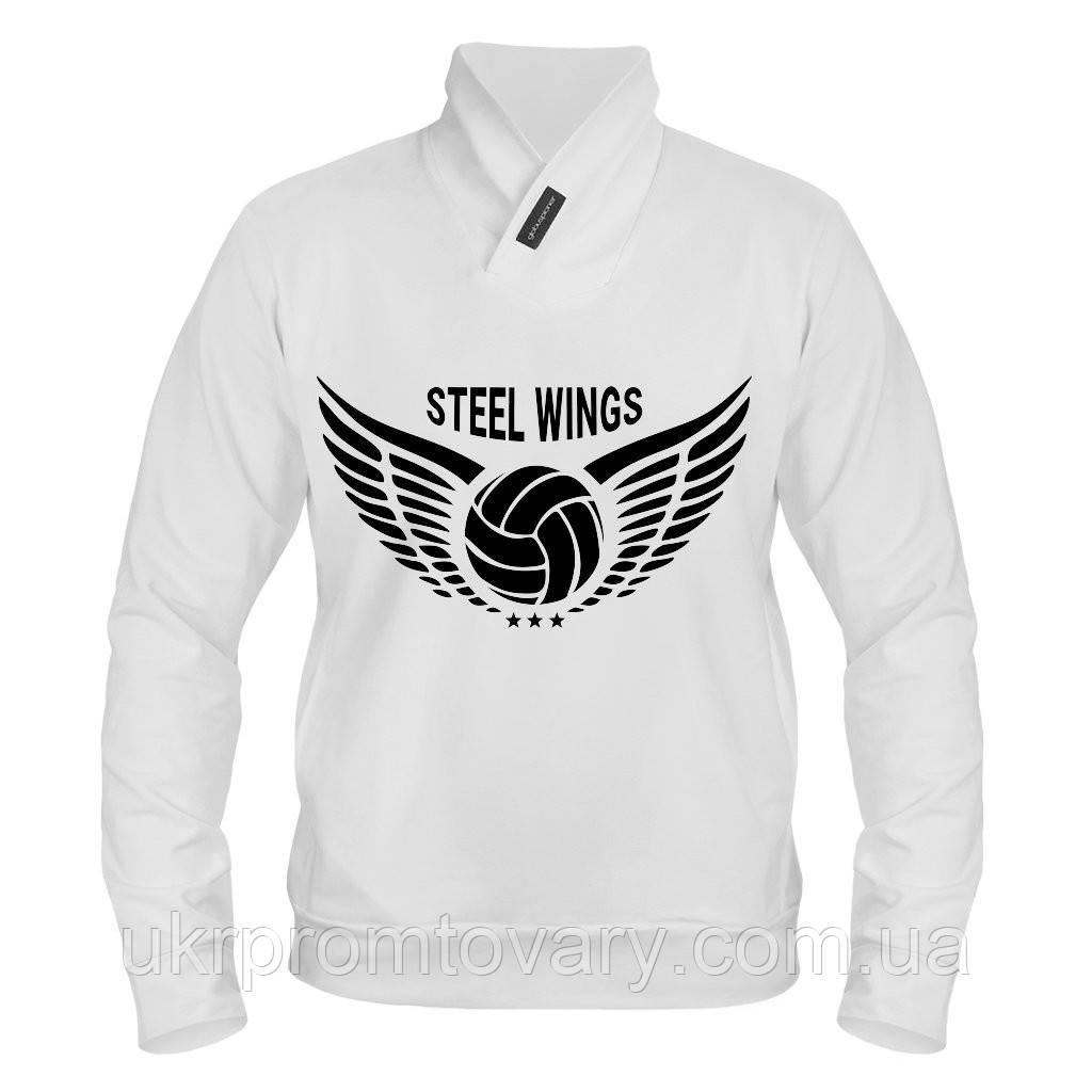 Толстовка - Steel wings, отличный подарок купить со скидкой, недорого