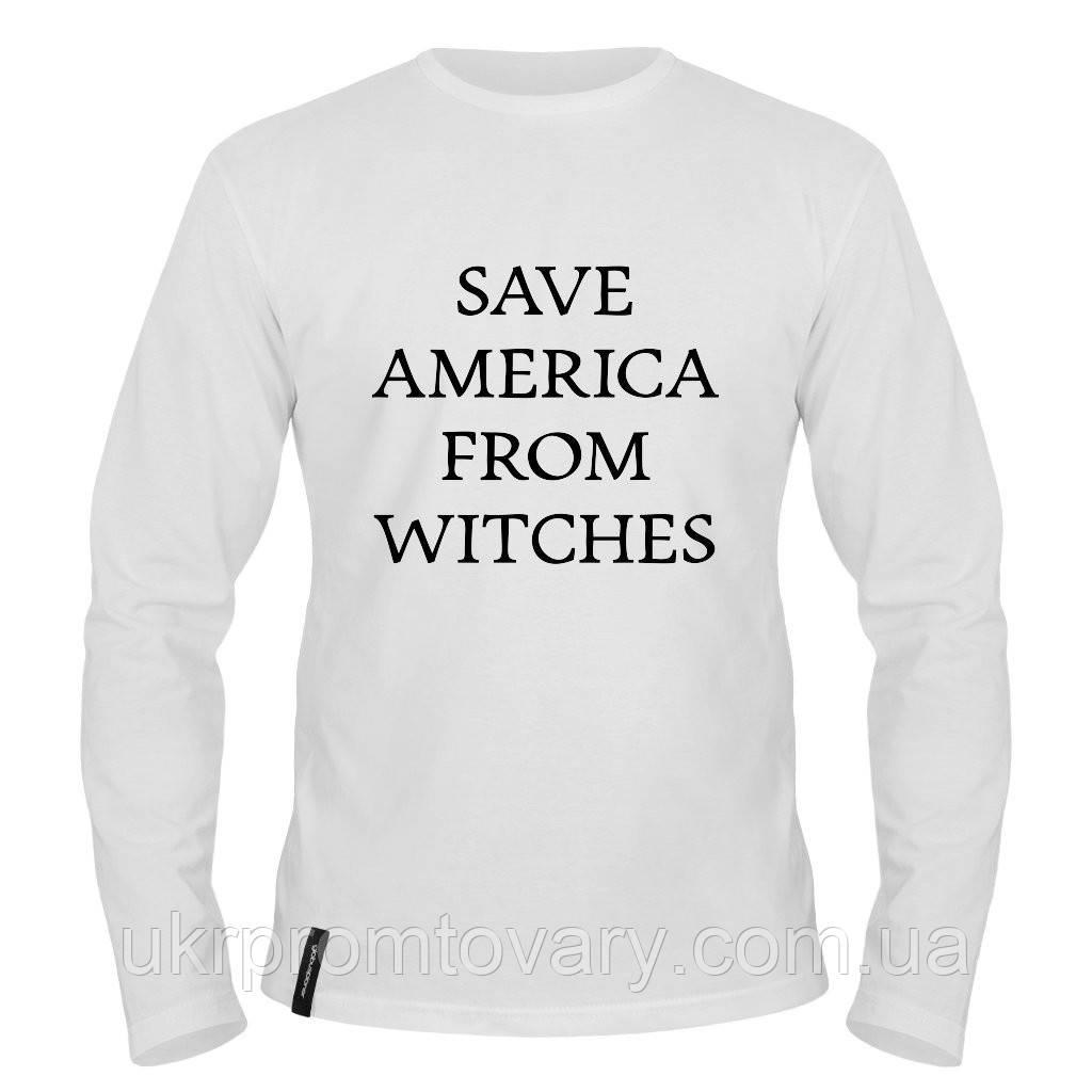 Лонгслив мужской - Save America from witches, отличный подарок купить со скидкой, недорого