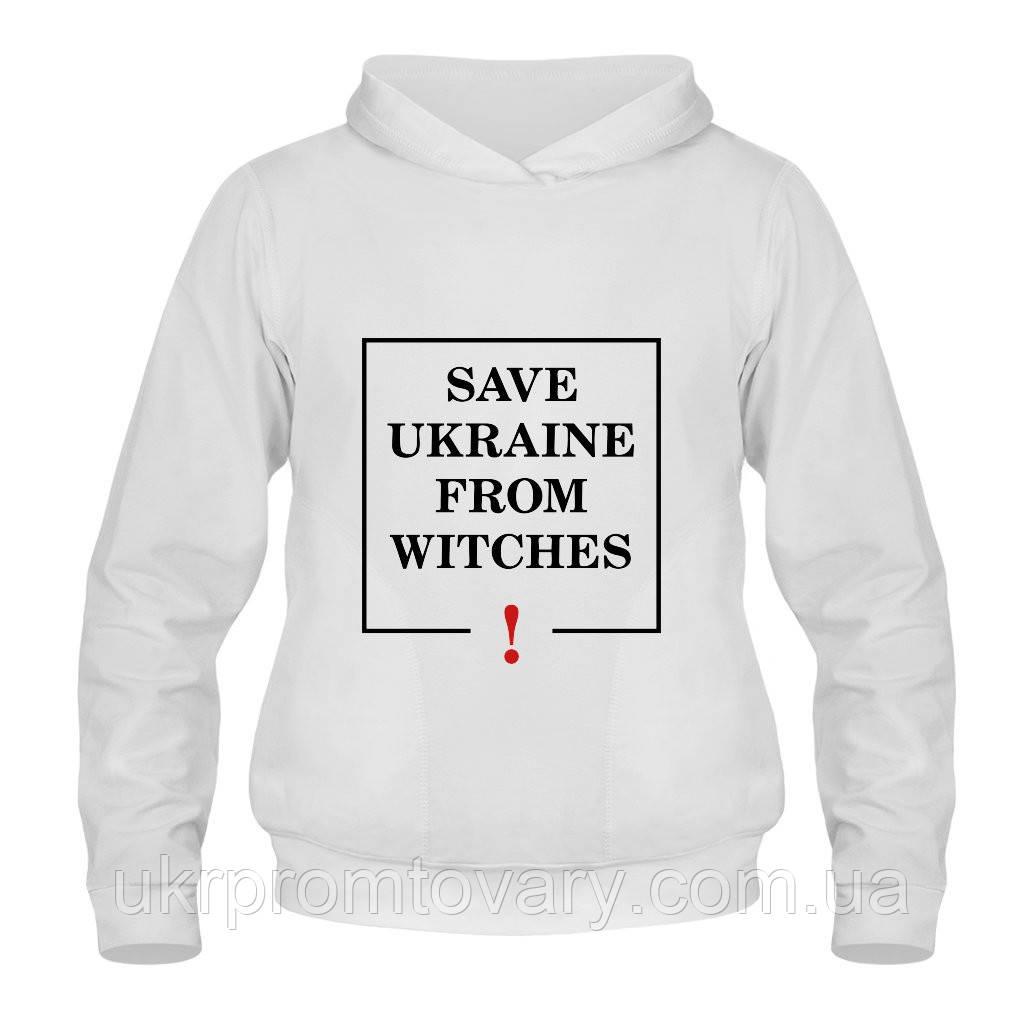 Кенгурушка - Save Ukraine from witches, отличный подарок купить со скидкой, недорого