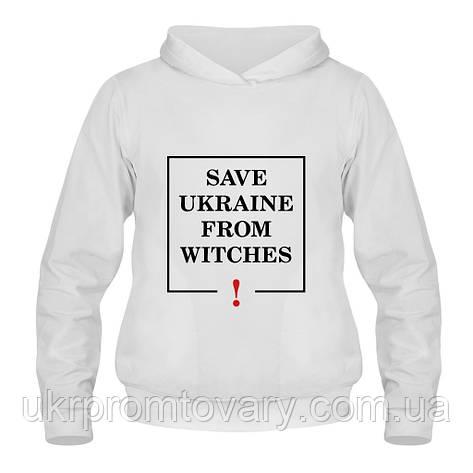 Кенгурушка - Save Ukraine from witches, отличный подарок купить со скидкой, недорого, фото 2
