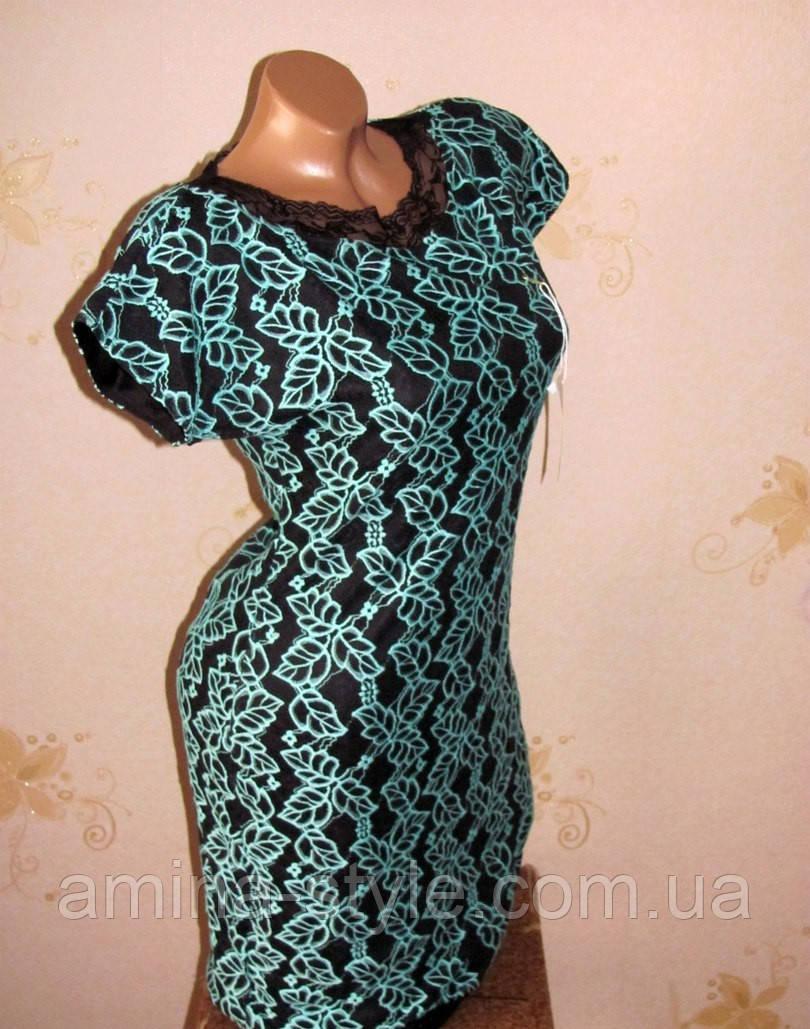 Платье женское гипюр 44-46 размер