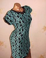 Платье женское гипюр 44-46 размер, фото 1