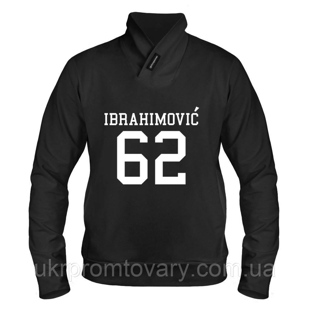 Толстовка - Ibrahimovic 62, отличный подарок купить со скидкой, недорого