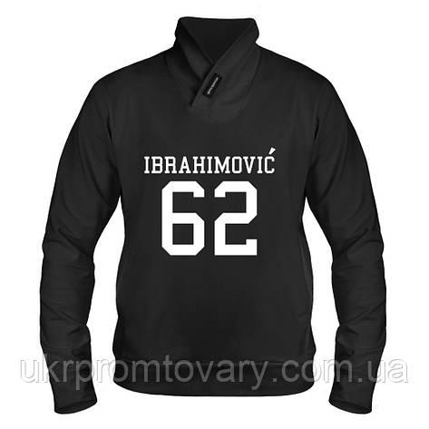 Толстовка - Ibrahimovic 62, отличный подарок купить со скидкой, недорого, фото 2