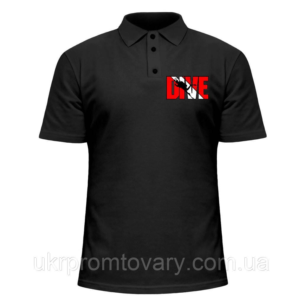 Мужская футболка Поло - Dive red, отличный подарок купить со скидкой, недорого