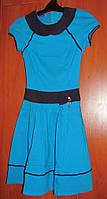 Платья 42 размет, голубое