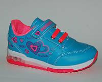 Детские кроссовки р.26-30 для девочек весна, лето, осень с мигалками в шикарном качестве