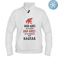Толстовка утепленная - Good girl bad girl Ragnar, отличный подарок купить со скидкой, недорого