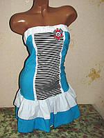 Женское летнее платье 46 размер
