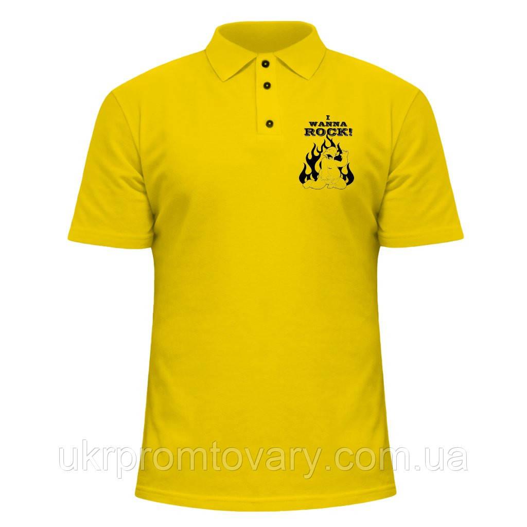 Мужская футболка Поло - Гомер хочет рока!, отличный подарок купить со скидкой, недорого