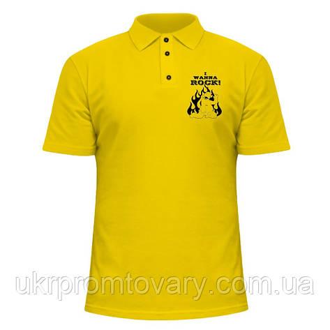 Мужская футболка Поло - Гомер хочет рока!, отличный подарок купить со скидкой, недорого, фото 2