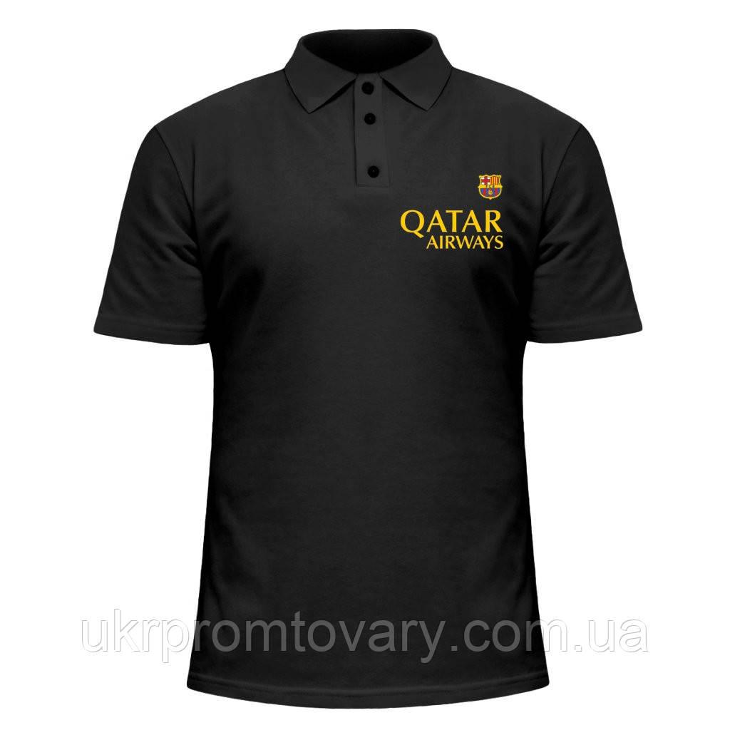 Мужская футболка Поло - Barcelona, отличный подарок купить со скидкой, недорого