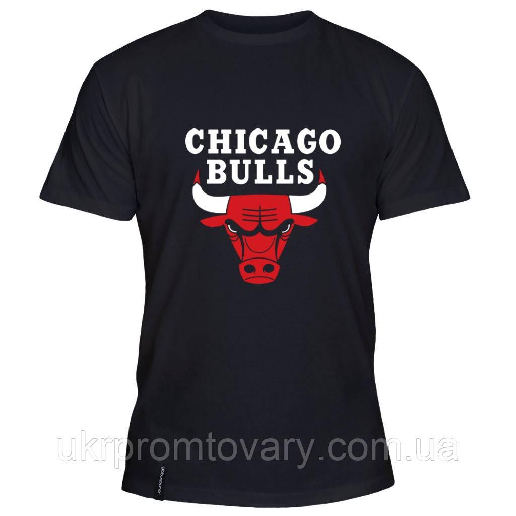 Мужская футболка - Chicago Bulls, отличный подарок купить со скидкой, недорого