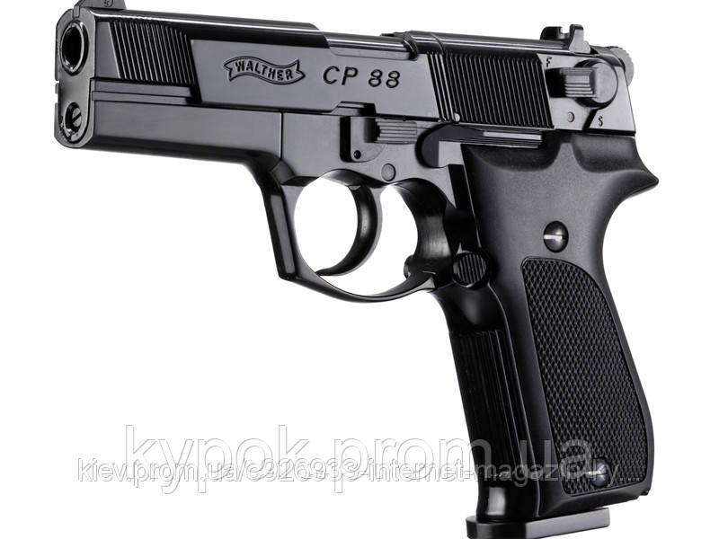 Umarex Umarex Walther CP 88