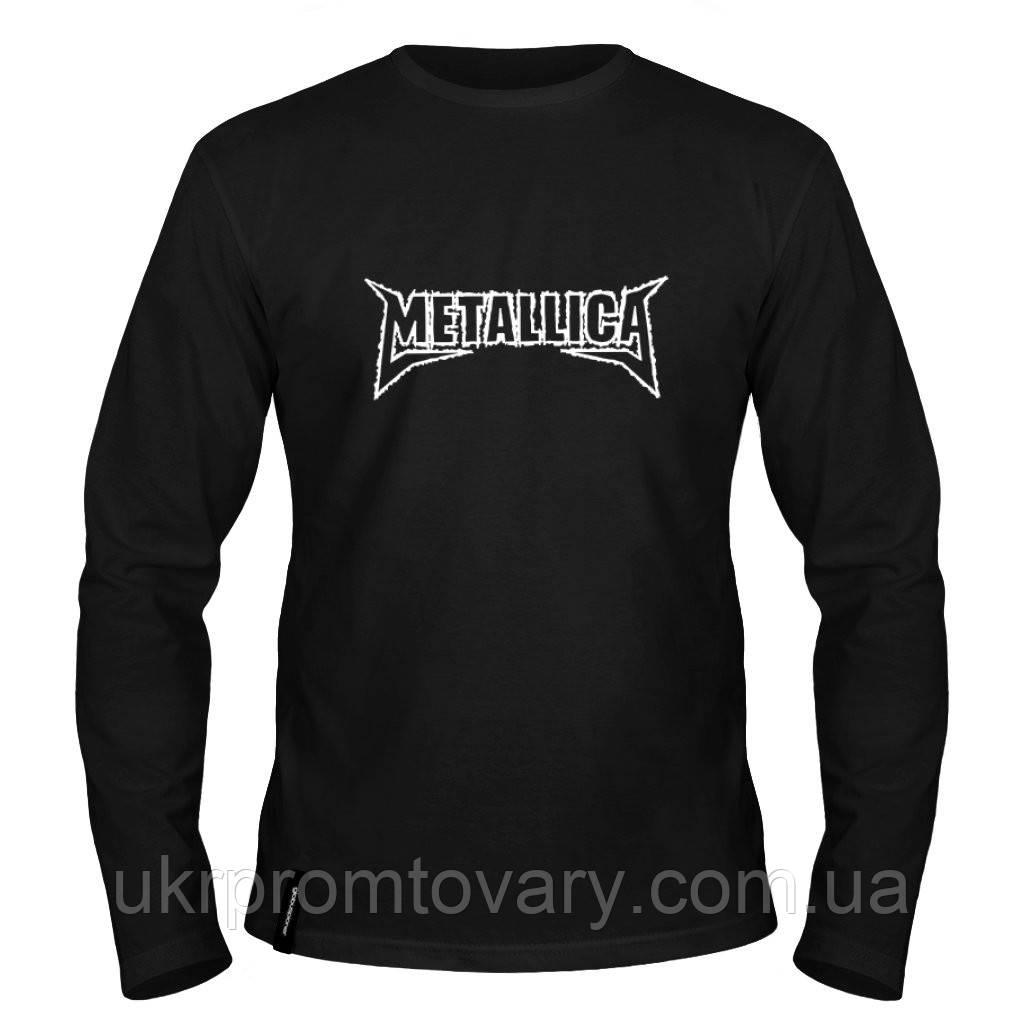 Лонгслив мужской - Metallica, отличный подарок купить со скидкой, недорого
