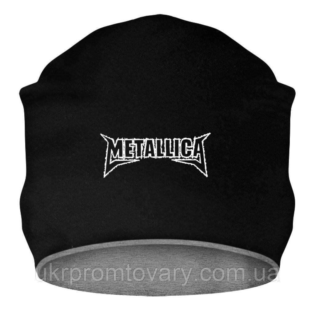 Шапка - Metallica, отличный подарок купить со скидкой, недорого