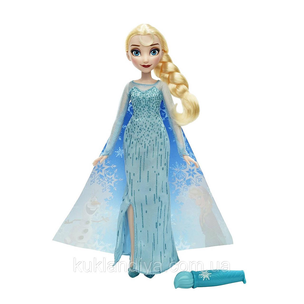 Кукла Эльза с магической кистью и волшебным плащем