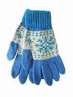 Перчатки женские Снежинка голубые (Шерстяные перчатки)