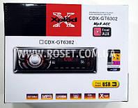 Автомобильная магнитола - CDX-GT6302 (USB+SD+AUX) + пульт ДУ