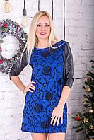 Прямое  укороченное праздничное приталенное синее  платье с черными рукавами.