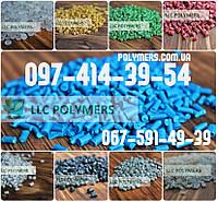 Продам полимер HDPE Украина