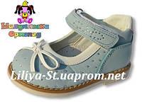 Туфельки для девочки, фото 1