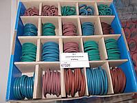 Набор уплотнительных колец (430 шт.) маслобензостойких, цветных