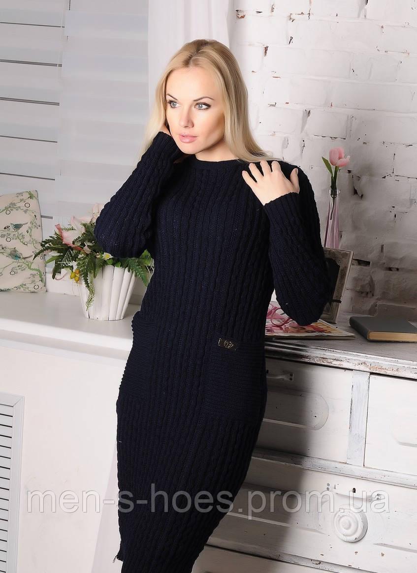 Вязаное приталенное теплое темно-синее женское платье.