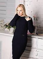 Вязаное приталенное теплое темно-синее женское платье., фото 1
