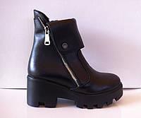 Ботинки женские тракторная подошва замша и кожа код 236
