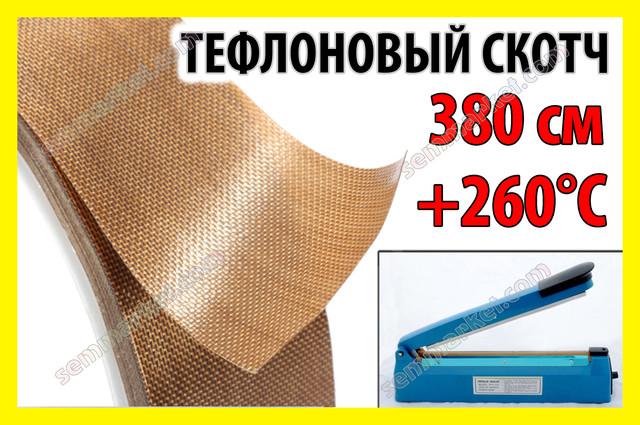 650954262_w640_h2048_zastavka_380.jpg?PIMAGE_ID=650954262