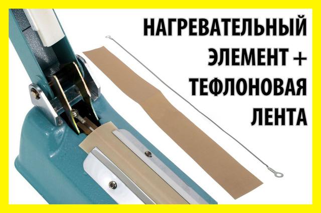 650954544_w640_h2048_zastavka.jpg?PIMAGE_ID=650954544
