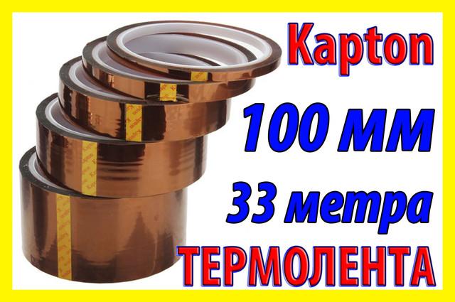 650956316_w640_h2048_zastavka.jpg?PIMAGE_ID=650956316