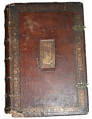 Елизаветинская Библия