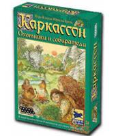 Каркассон. Охотники и собиратели (Carcassonne: Hunters and Gatherers) настольная игра