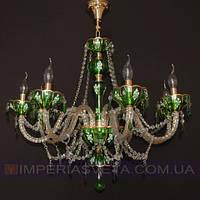 Люстра со свечами хрустальная IMPERIA восьмиламповая LUX-404362