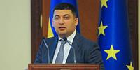Гройсман настаивает на проведении земельной реформы до 2020